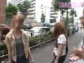 200%素人 唾ください!!(1)sample5