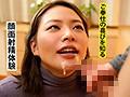 朝起きたら女になってたヤンキー男(20)を徹底取材 「おい、やめろ!ブッ●すぞ!」と大暴れするのを押さえつけて挿入したらあっさりメス堕ちした 堀江優大のサムネイル