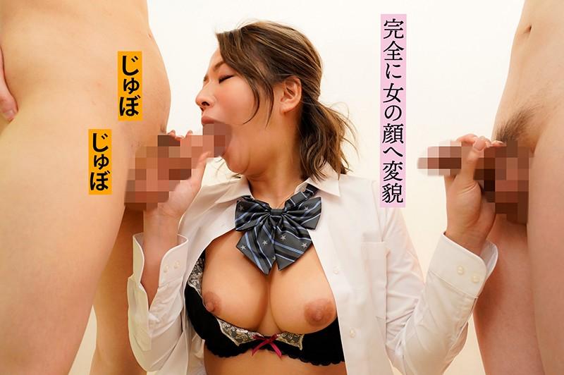 朝起きたら女になってたヤンキー男(20)を徹底取材 「おい、やめろ!ブッ●すぞ!」と大暴れするのを押さえつけて挿入したらあっさりメス堕ちした 堀江優大15