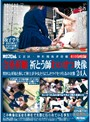 文京区・神社関係者投稿 合格祈願 祈とう師わいせつ映像 特別な祈祷と称して神主が少女たちにしたワイセツ行為の実態24人