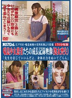 江戸川区・喘息病棟小児科医師より投稿 喘息少女患者たちの成長記録映像(処女喪失) 「先生を信じていいんだよ、身体の力をぬいてごらん」 ダウンロード