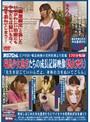 江戸川区・喘息病棟小児科医師より投稿 喘息少女患者たちの成長記録映像(処女喪失) 「先生を信じていいんだよ、身体の力をぬいてごらん」