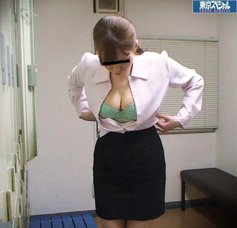 東京スペシャル オフィスビル清掃員からの投稿 オフィスレディーOLたちの生着替え盗撮7 123名 画像8