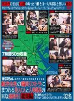 東京スペシャル品川区・航空会社関係者より投稿 航空会社の職員リストラにまつわる美人CAと人事部長のHな裏取引 総集編「まだ働きたいんです!」「辞めなくて済むならなんでもします!」32名 ダウンロード