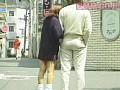 満・コギャル3 飯田あおい2