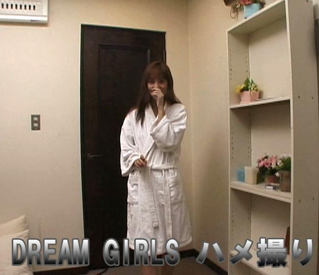 DREAM GIRLS ハメ撮り パッケージ