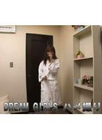DREAM GIRLS ハメ撮り