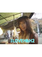 I LOVE H&H 2