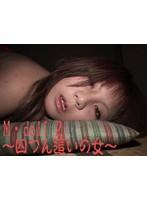 M・doll 2 〜四つん這いの女〜