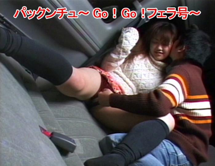 パックンチュ〜Go!Go!フェラ号〜 今井優紀
