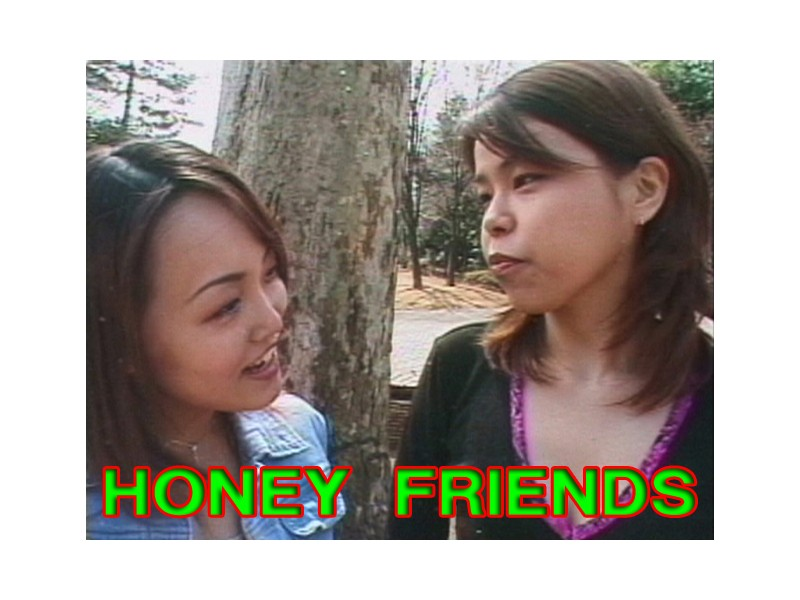 HONEY FRIENDS パッケージ