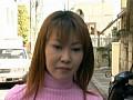 (tta316)[TTA-316] 夢淫強姦魔 北野ひかり ダウンロード 1