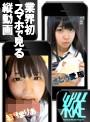 【スマホ推奨】縦動画プロジェクト008...