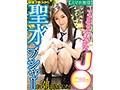 【スマホ推奨】アンニュイ美少女J● 敏感マ●コから聖水ブシャ...sample1