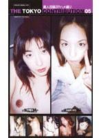 素人投稿3Pハメ撮り 05 真希子&由香 ダウンロード
