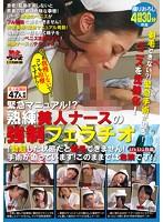 羽田璃子 排尿のお手伝いで勃起してしまった患者を即尺からの口内射精で抜いてあげる美人ナース