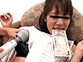 (tura00284)[TURA-284] 街角奥さん3分間電マに耐えたら3万円ゲーム!さらに挑戦しませんか!?デカチン18cmを挿れられて札束を口から10分間落とさなかったら100万円ゲーム!! ダウンロード 7