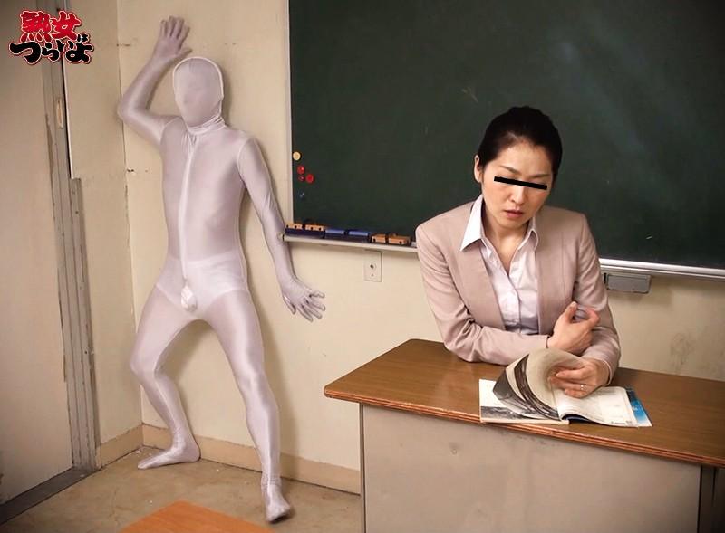 見えない強●魔!壁から?!透明人間?犯人は生徒?! 何者かに背後からデカチ○ポを挿入されて抵抗するも身動きができずに中出しされた女教師たち2 「ちょっと!えっ!誰なの!やめなさい!!あっぁぁぁーん!」 画像10