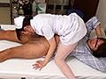 緊急手術が迫る!強制吐精させペニスを沈静化! 緊急マニュアル排精術!? 熟練美人ナースの緊急吐精処置5 「緊急連絡!救急患者の吐精処置願います!排精後は手術室まで速やかに搬送願います!」のサムネイル