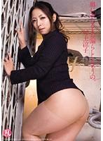 奥にあたるとお漏らししちゃうの。 村上涼子 ダウンロード