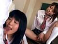 いたいけな女子校生 日高ゆりあ 春妃いぶきsample11