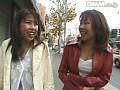 [uej00001] 土下座親父狩り(1) [逆レ●プ]新田温子&相田友美