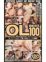OLBEST100