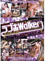ラブホWalker VOL.2 ダウンロード
