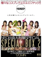NEO出血大制服SPECIAL SPECIAL BOX 2 ダウンロード