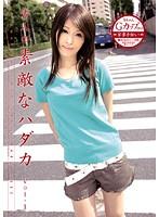 素人の素敵なハダカ Vol.1 ダウンロード