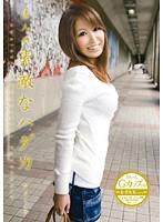 素人の素敵なハダカ Vol.3 ダウンロード