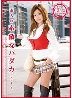 素人の素敵なハダカ Vol.8 ダウンロード