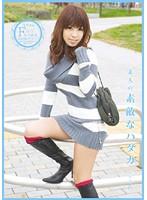 素人の素敵なハダカ Vol.10 ダウンロード