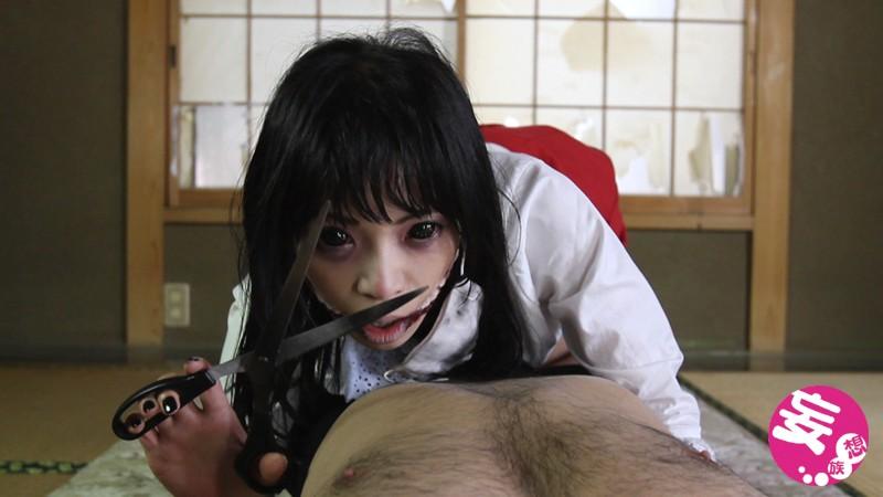 口裂け女 画像6