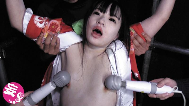 地縛霊 ヤリマン日本人形 宮沢ゆかり 3枚目