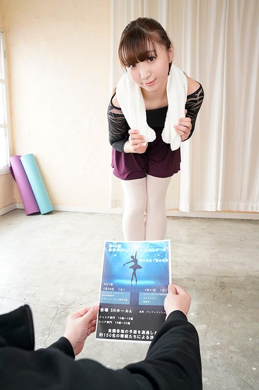 【VR】バレエスクールの教え子と同棲している講師の僕 すわんちゃん 2