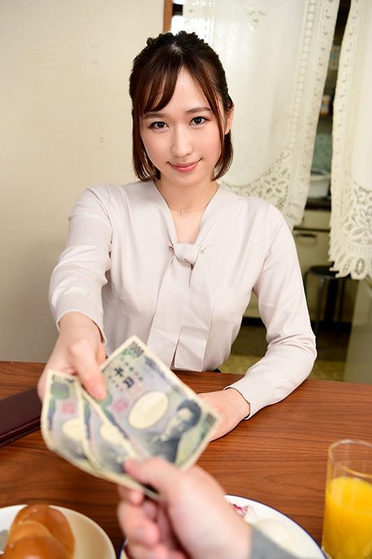 【VR】ヒモ男(僕)に献身的にお金も身体も尽くしてくれる年下彼女 みう2