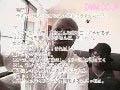 黒人集団レイプ29 2
