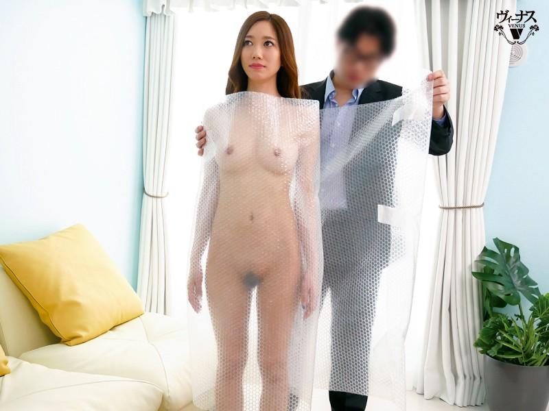 最愛の夫のため…マネキンになった私〜麗しのマネキン夫人外伝〜 東凛 1枚目