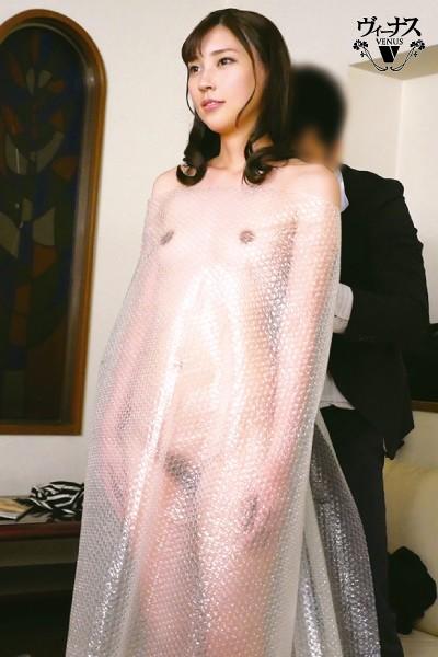 最愛の夫のため…マネキンになった私〜麗しのマネキン夫人外伝〜 竹内夏希 画像2