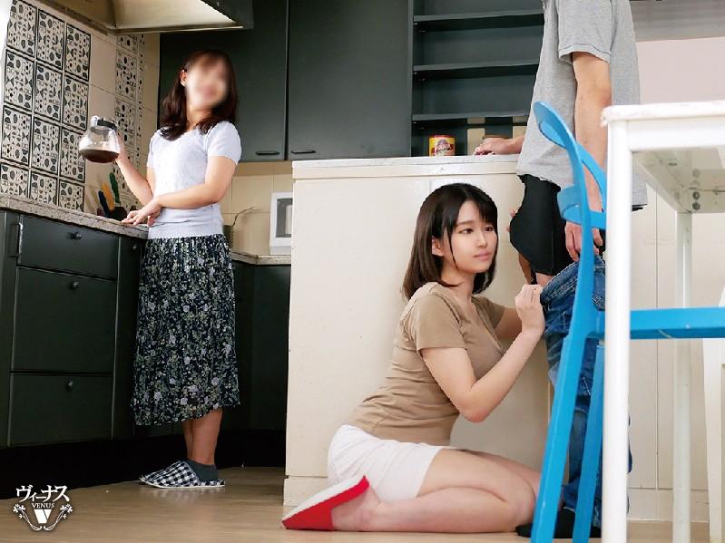母の親友 凪沙ゆきの キャプチャー画像 6枚目