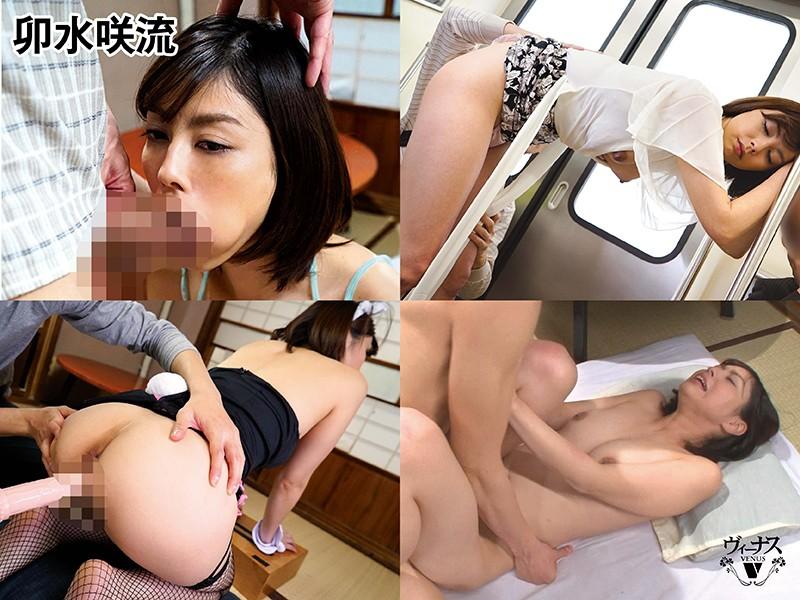 【福袋】S級熟女 VENUS 【期間限定...