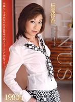 桜庭怜香 41歳