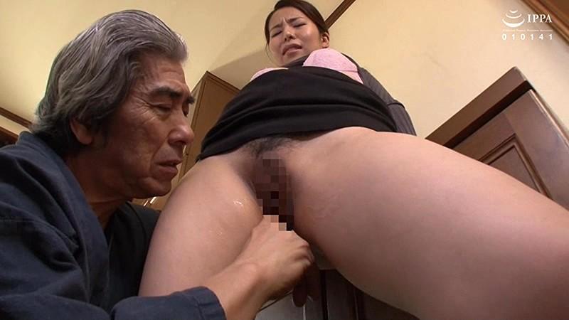 定年退職してヒマになったドスケベ義父の嫁いぢり 羽田つばさ キャプチャー画像 12枚目