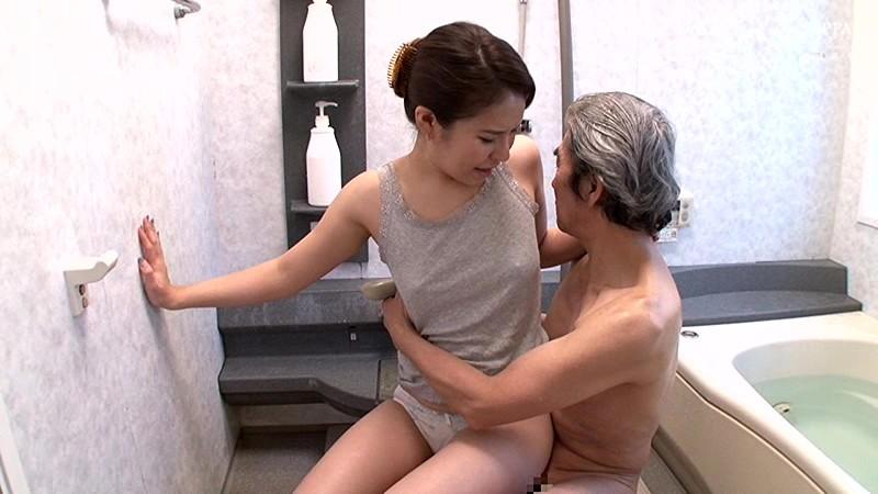 定年退職してヒマになったドスケベ義父の嫁いぢり 羽田つばさ キャプチャー画像 2枚目