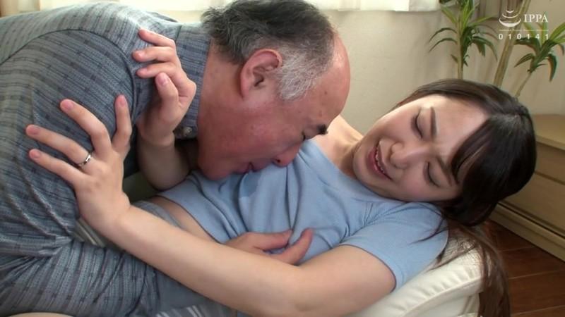 定年退職してヒマになったドスケベ義父の嫁いぢり 弥生みづき 画像2