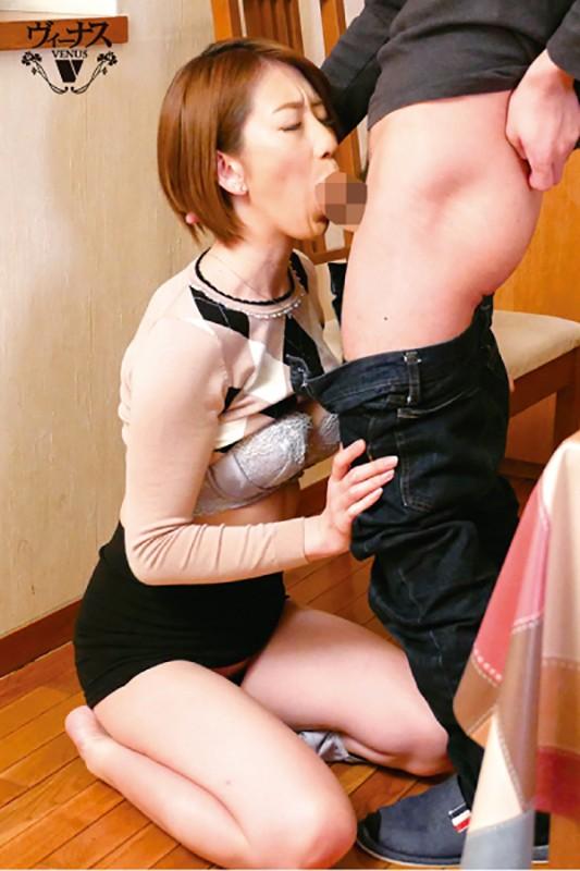 私は子供の性処理肉便器 長男に中出しされて次男に助けを求めたら今度は二人に孕むまで大量射精される耐え難い現実―。 岡村麻友子