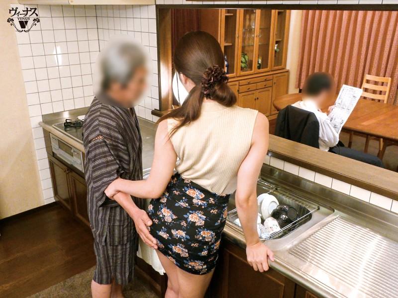 息子の嫁が淫乱でした 夫に隠れて義父の精子を搾り取る妻 木下ひまり