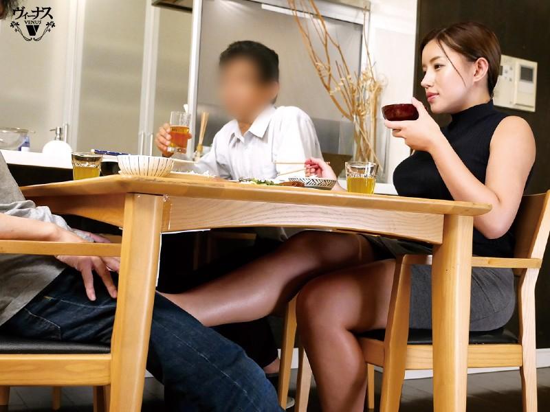 ささやき密着で父親にバレないように息子を秘かに誘惑する母親 永井マリア4