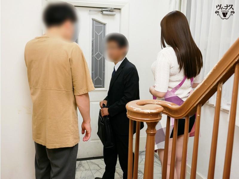 父が出かけて2秒でセックスする母と息子 夕季ちとせ 画像1